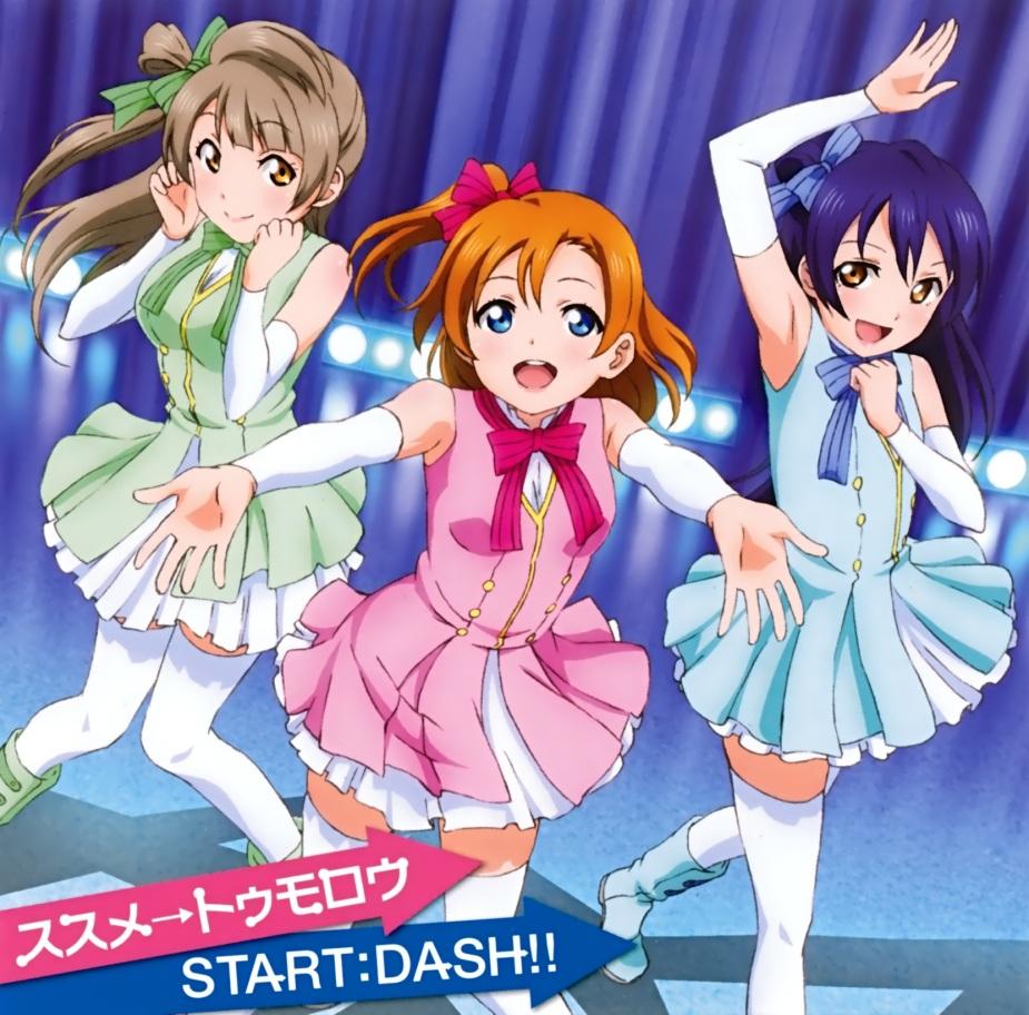 LoveLive_StartDash.jpg
