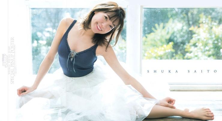 Shuka-Saito-Feet-3341147