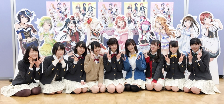 PDP_Public_Live_Broadcast_-_Nijigasaki_High_School_School_Idol_Club_Jan_27_2017_-_1.jpg