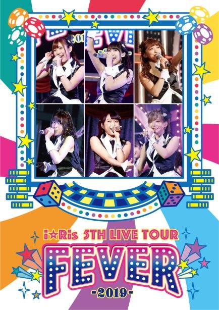 iRis_fever_DVD.jpg